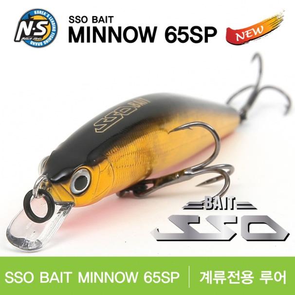NS 쏘베이트 미노우 65SP /저크베이트 70SF/하드베이트